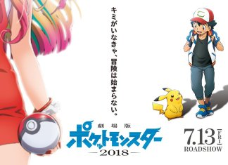 'Pokemon 2018' Anime Film Releases First Poster