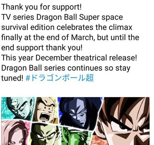 Dragon Ball will not end even after the movie, just wait!
