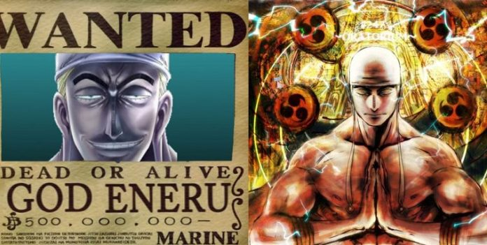 10 Things You Should Know About God Enel