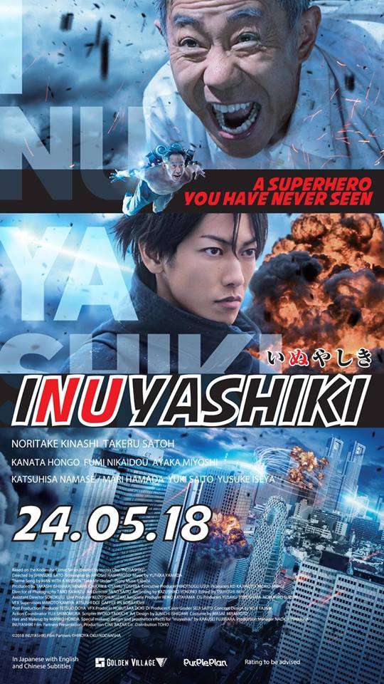 Live-action Inuyashiki movie to premiere in Singapore, Malaysia, Indonesia, and Vietnam
