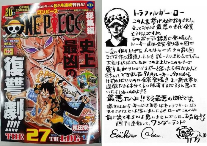 Oda revealed how he came up with the Supernovas!
