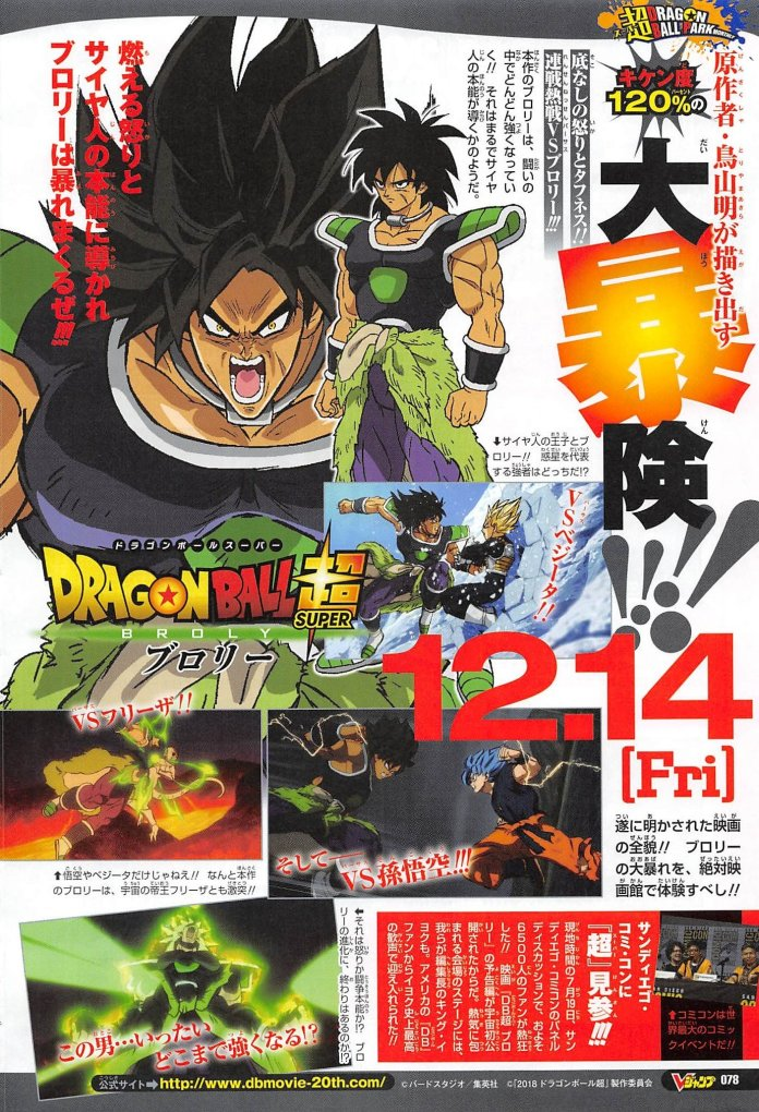 Dragon Ball Super Movie New Scans Revealed and News