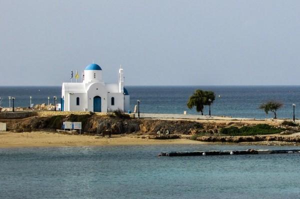 Гражданство Кипра за инвестиции