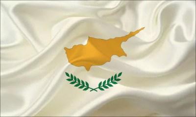 Гражданствj Кипра за инвестиции