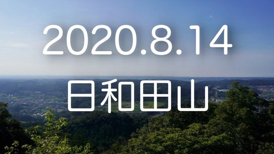 金刀比羅神社前からの眺望は最高!気軽に登れる「日和田山」。