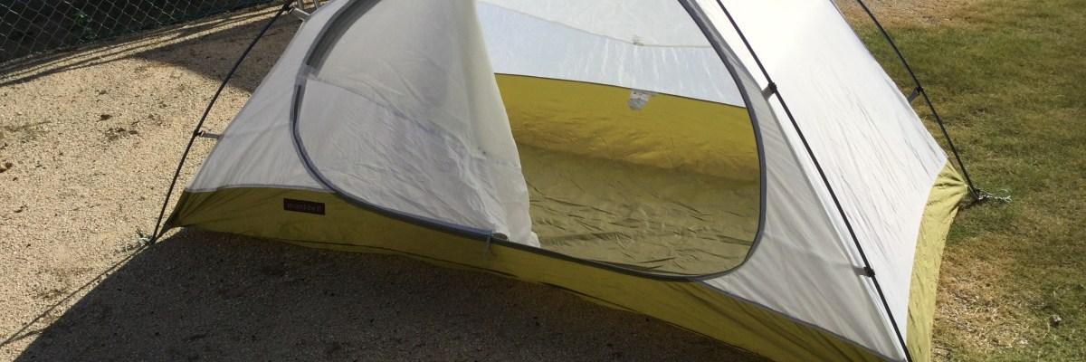新しいアイテム買ったからソロキャンプを予行演習してみる!