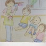 保育士二次試験絵画の予想問題。エプロンシアター