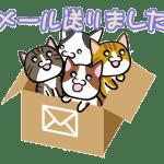 LINEスタンプメール送信