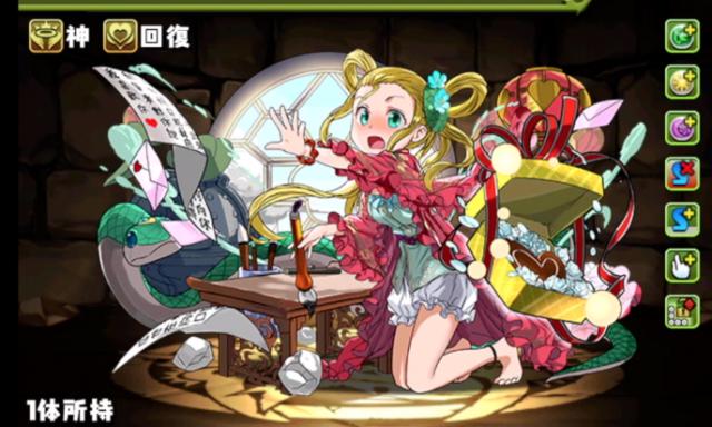 【パズドラ】ランキングダンジョン 大感謝祭杯 メイメイ