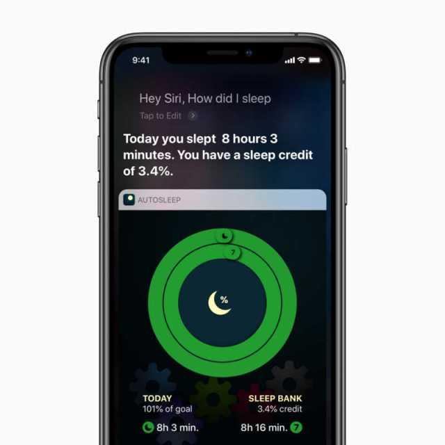 AutoSleepアプリケーションでSiriショートカットを利用すれば、Siriに頼んで睡眠時間とその質を把握できます。