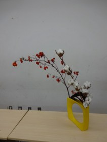 芸能花伝舎