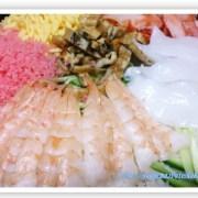 冷凍ちらし寿司ネタ