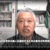 大西つねきの週刊動画コラム: ■vol.14_2018.2.19「マイナンバーと個人情報 」