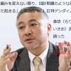 森功氏が看破:モリカケ問題の根底は「安倍夫妻ビジネス」にあった!