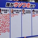 「日本人は闇からレイプされ 続けている」状態です。