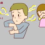 これから、汗かく季節!・・・なにかと、体臭とかで悩んでませんか?