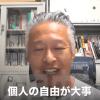2018.7.23「資本主義がダメな理由(2)」大西つねきの週刊動画コラムvol.36
