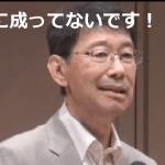 【その3】故飯島秀行氏の語るフリーエネルギーとは(我々は一体、何のために生きてるのか?