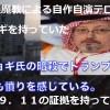 【週刊ネタ帳】2018/11/07現在