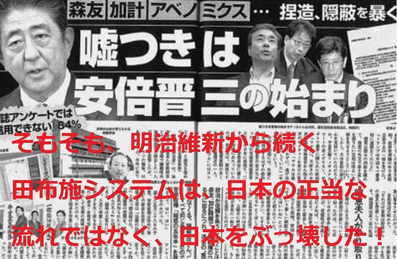 大西つねき氏の週刊動画コラム(保存)から:■vol.6_2017.12.18:財源論をぶち壊せ
