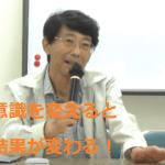 飯島秀行先生の語録より:農業と病気について