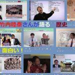 矢部宏治 氏の『知ってはいけない2 日本の主権はこうして失われた』について