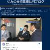 【情報拡散】「太田光 vs 安倍晋三 9条改正は必要か?」で、安倍晋三さんの怖い論拠