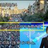 ■香港の次はチェコのプラハで首相の退陣求める大規模デモ、大規模なビロード革命以来