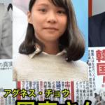 日本人ほど、平和ボケで脳天気な国民はいない!