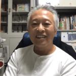 【大西つねき氏活動】横浜カジノの件、その後の経過(Live配信 11/3 20:00〜)