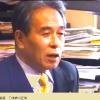 日本の闇=日本病が、石井紘基さんを殺った!・・・自らの生命をかけて家産官僚などのディープステート既得権益層に挑んだ日本人!