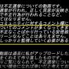 東京都知事選:不正選挙が行われないよう、市民による監視を!