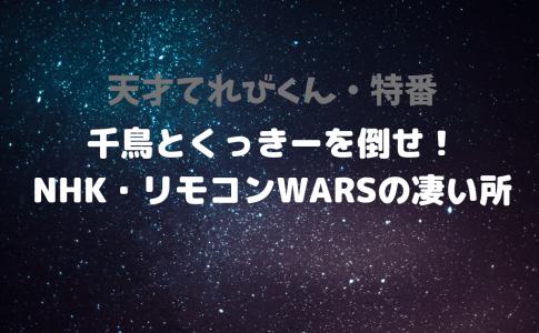 tensai_tv