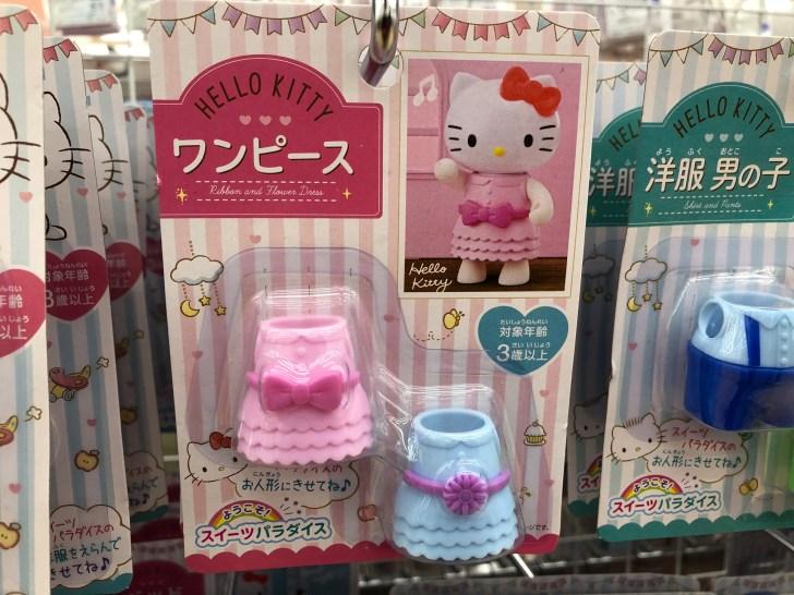 ダイソー_キティちゃん人形売り場