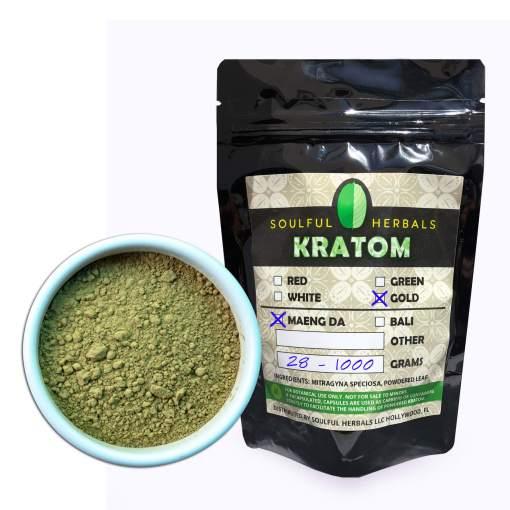 Gold Maeng Da Kratom Powder Kilo
