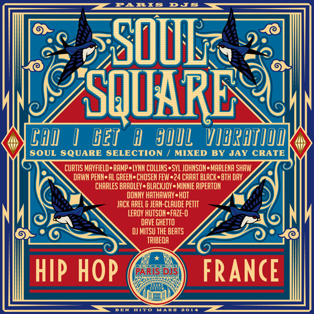 Soul_Square-Can_I_Get_A_Soul_Vibration