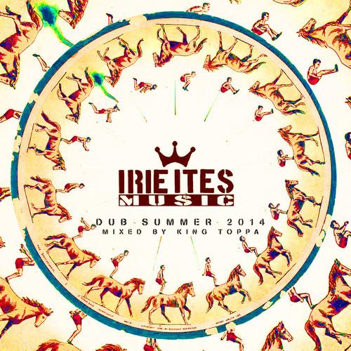 Dub Summer 2014