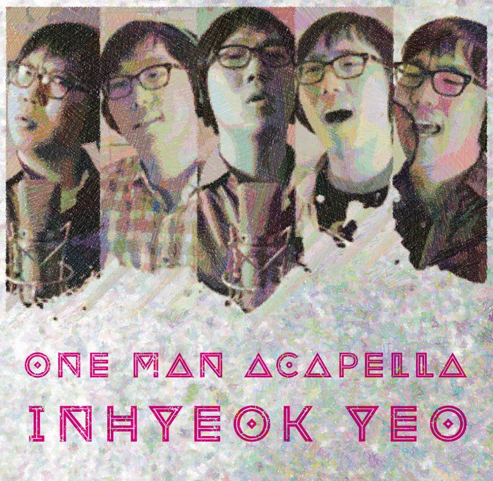 Inhyeok Yeo