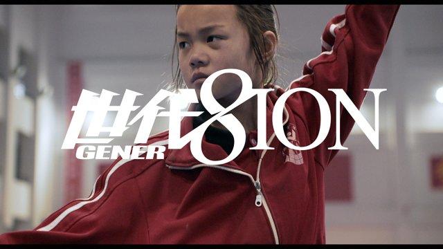 GENER8ION + M.I.A. - The New International Sound Pt. II