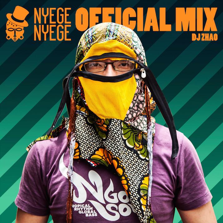 nyege-nyege-music-festival-uganda-dj-zhao-exclusive-mix-715x715