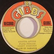 JOE GIBBS PRODUCTION 7 INCH A & B SIDE MIX PART 1