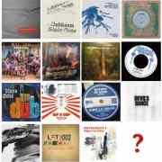 Dubwise #253 🔊🔊🔊 #dubwiseradio 🔊🔊🔊 free podcast