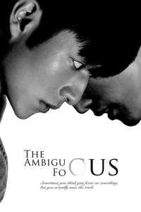 The Ambiguous Focus: Season 1