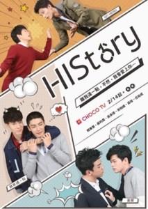 History series: Season 1