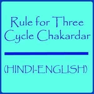 Rule for Three Cycle Chakardar
