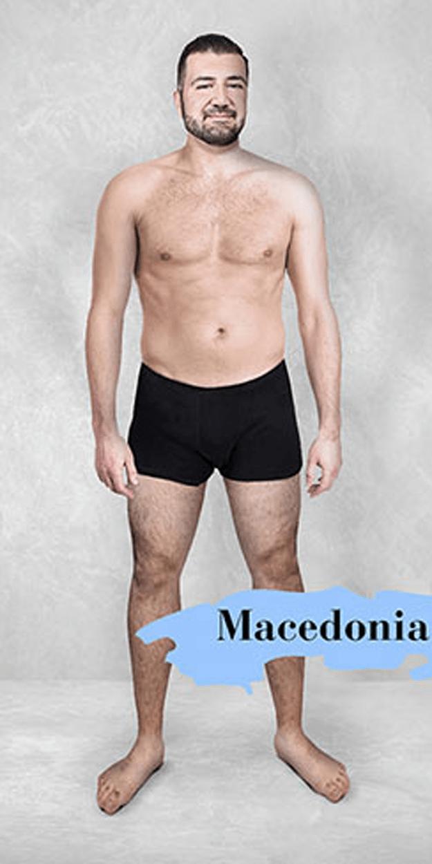 1455745976-macedonia