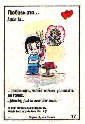Love-is-7