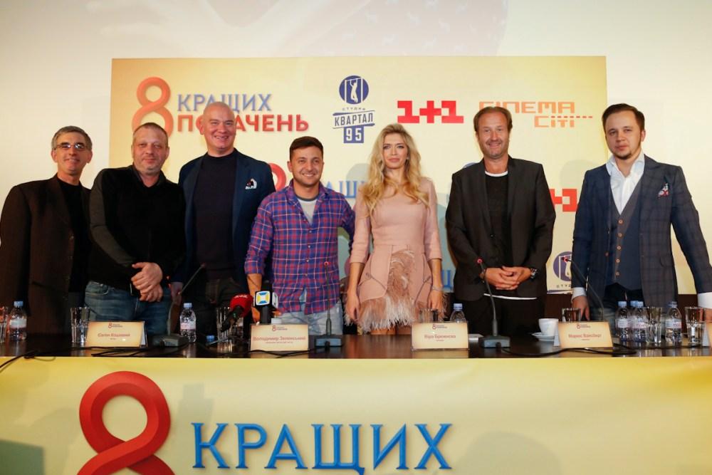 Премьера в Киеве