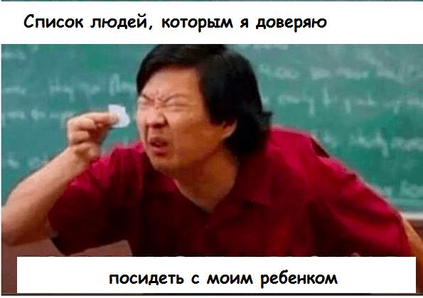 sub-buzz-13230-1487892727-1