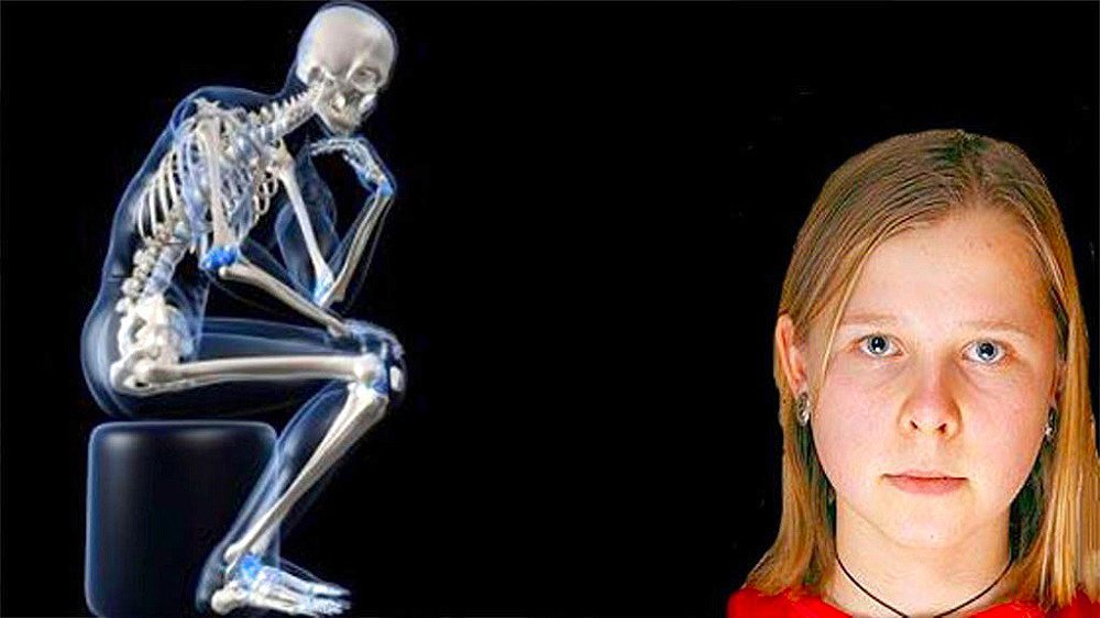 Секс с рентгеновским зрением